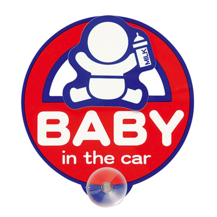 Знак круглый baby in the car Seiwa W-470