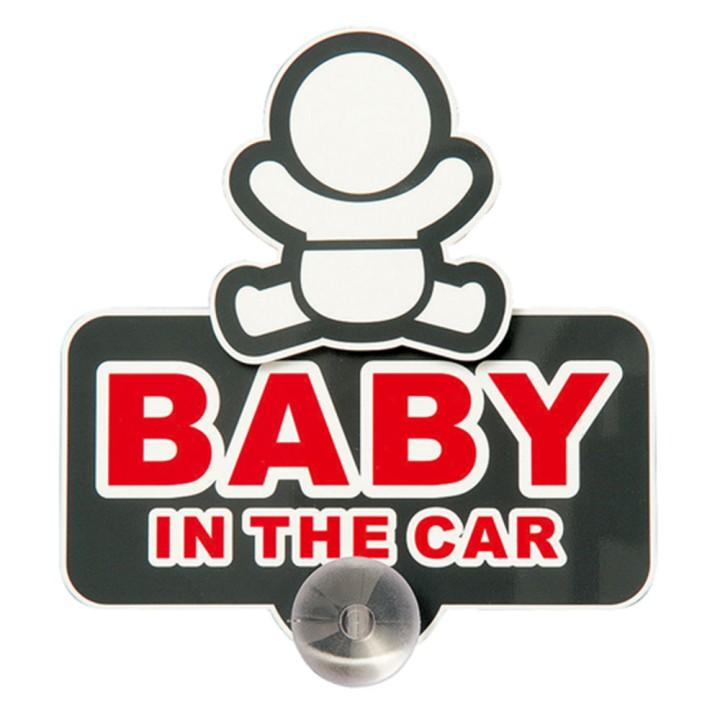 Знак ребенок в машине на присоске W-472