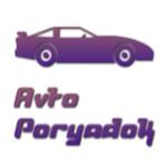 Avto Poryadok
