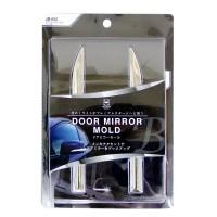 Накладки на боковые зеркала Mirareed JR-055