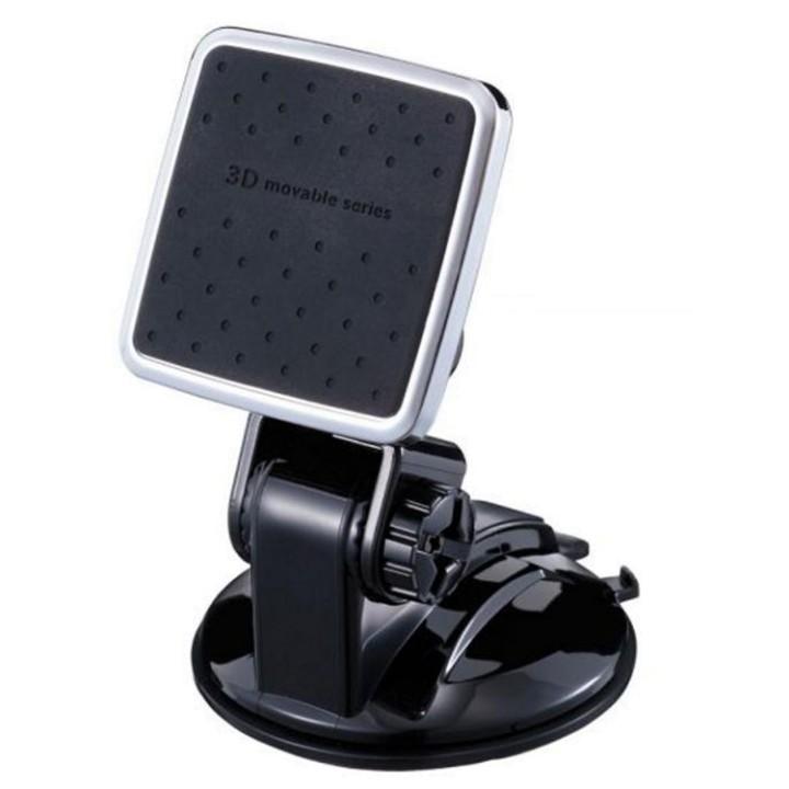 Fizz-1078 магнитный держатель телефона