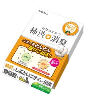 Kakishibu Deodorant Under Seat