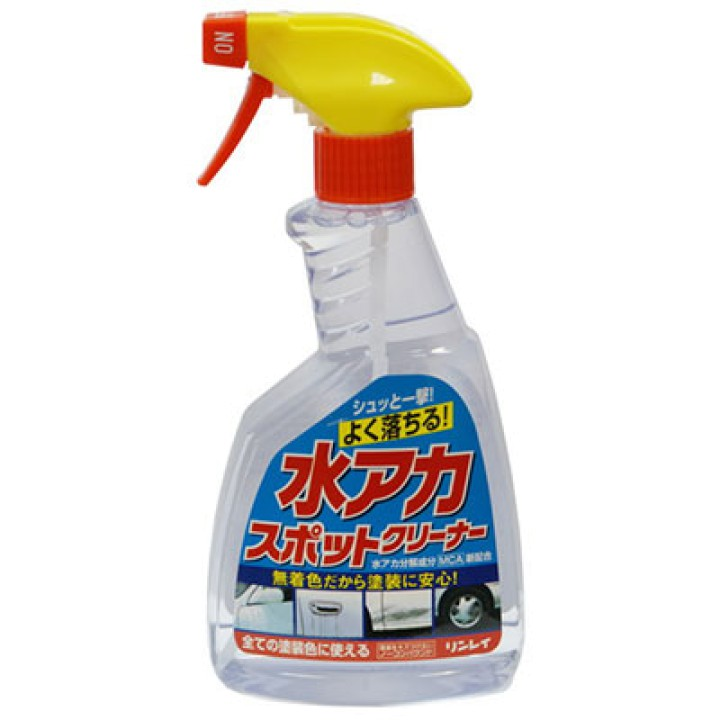 Очиститель водных разводов Rinrei B-14