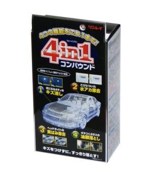 Универсальный очиститель 4 в 1 Rinrei B-34