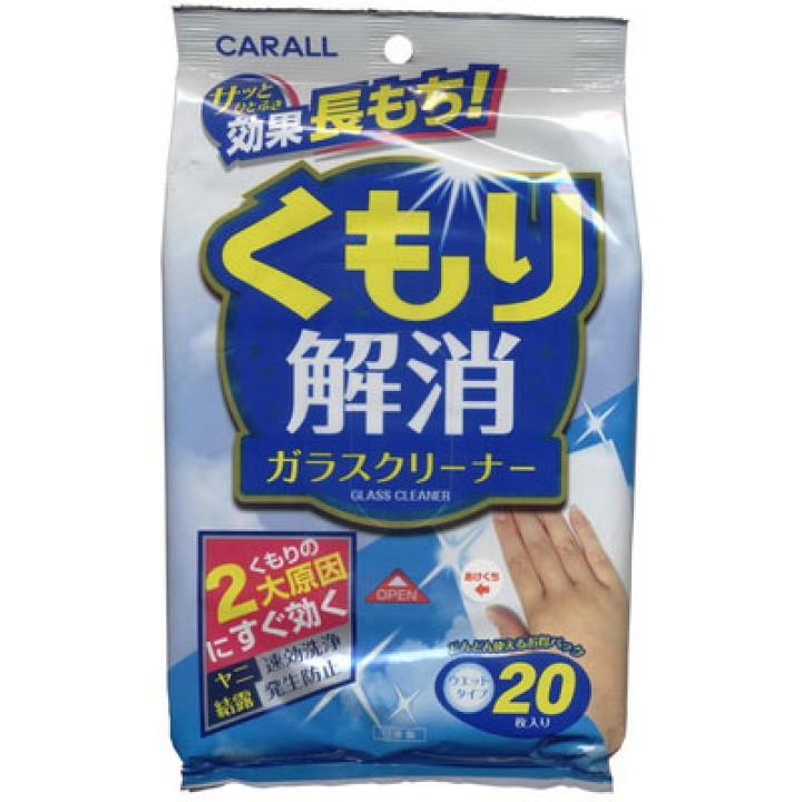 Салфетки против запотевания стекол Carall 2056