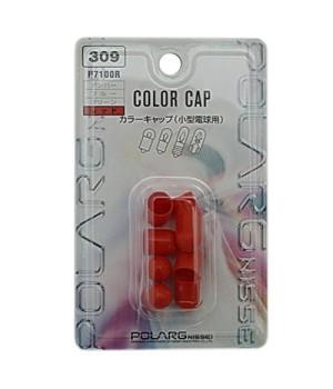 Цветные колпачки Polarg 309
