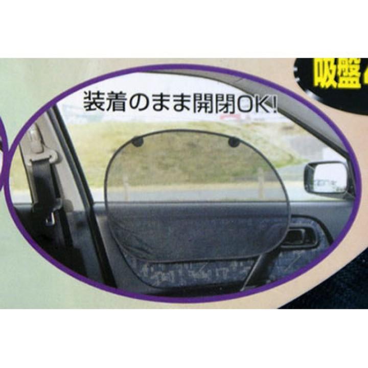 Автомобильный солнцезащитный экран CP-25